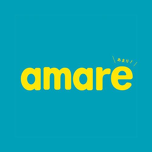 amare(あまり)